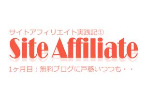 siteaffiliate1