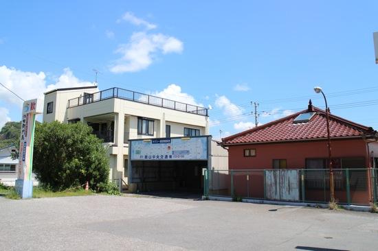 futom013