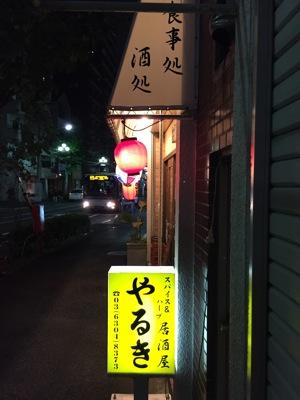 sooyama_22
