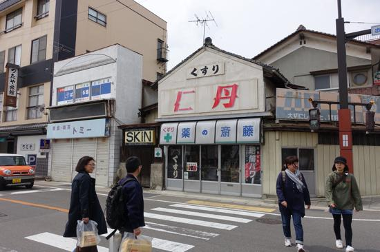 fujiya005