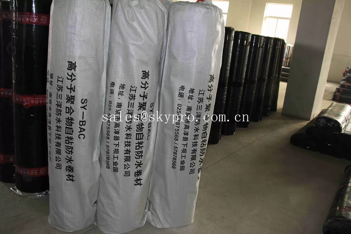 Epdm Rol Exposed Single Layer Roof Rubber Sheet Roll Epdm Waterproof Membrane