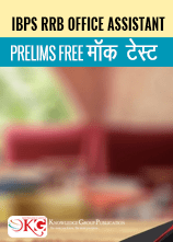 ibps rrb office assistant prelims free mock test