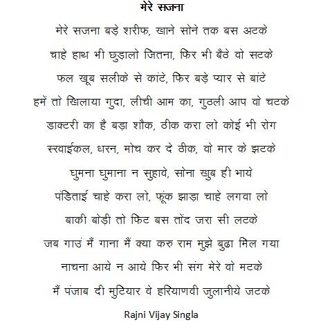 Veshbhusha in hindi essay on corruption \u2013 Your Paper Pro