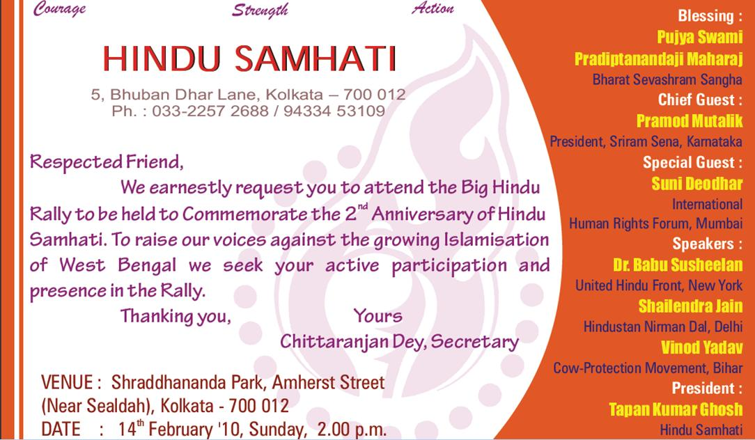 Hindu Death Ceremony Invitation Southernsoulblog Com