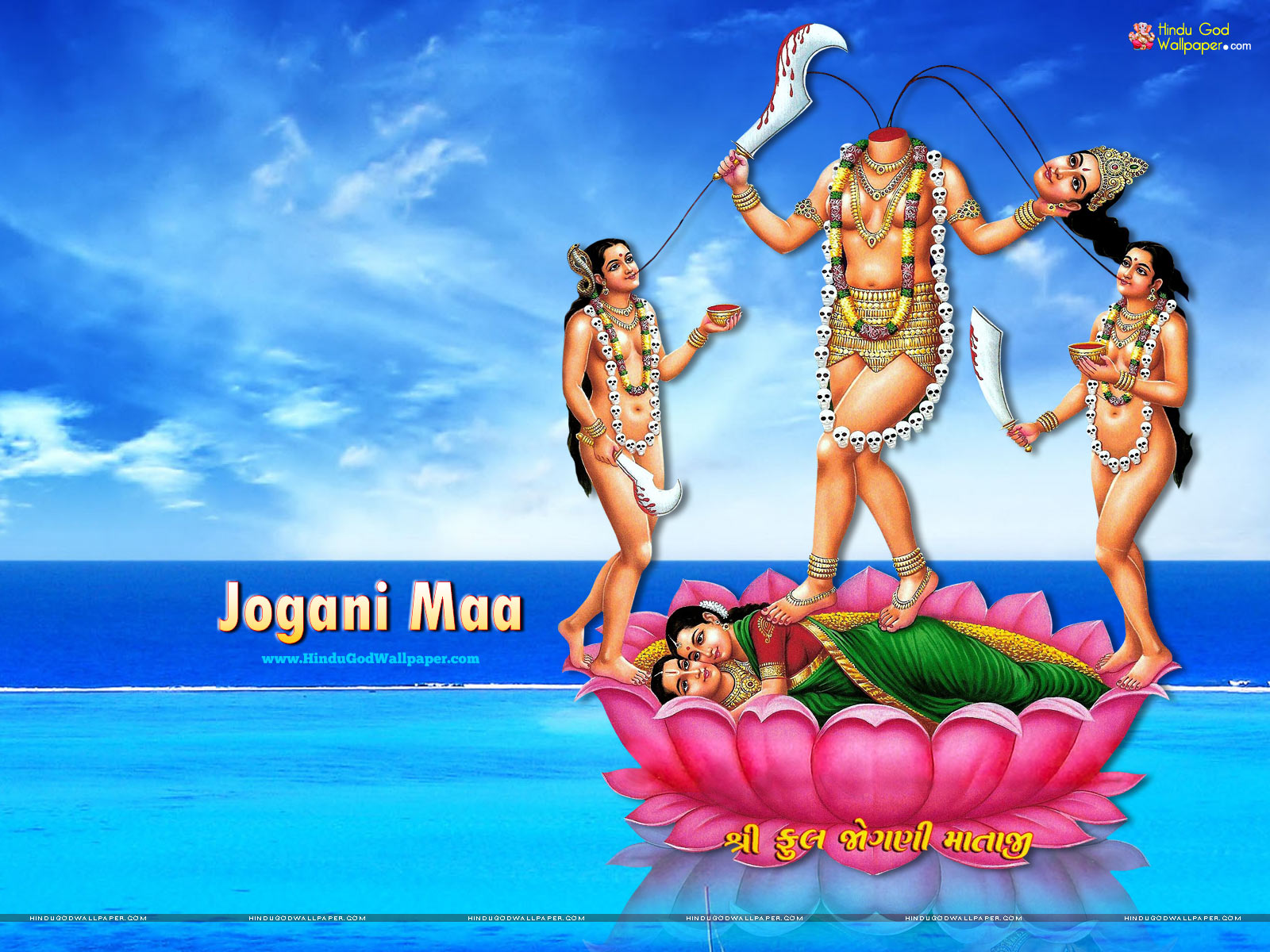 Photos Picture Jogani Maa Wallpapers And Photos Free Download
