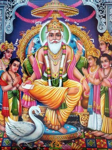 Vishwakarma or Biswakarma