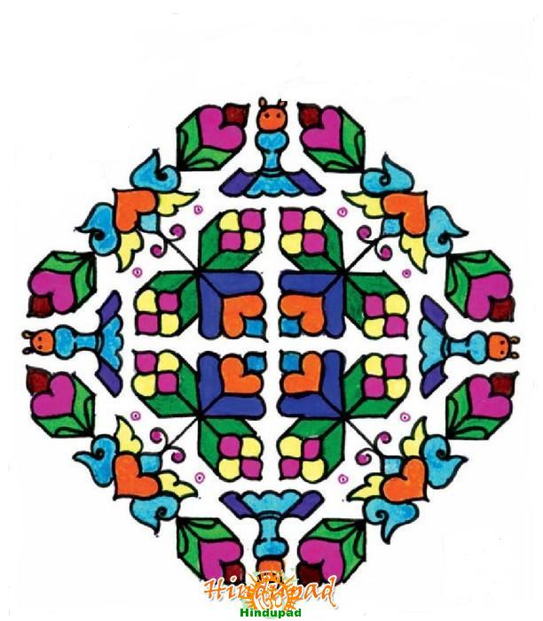 Rangoli Design