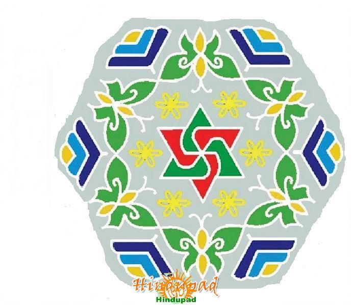 Sankranthi Muggulu for 2016, Pongal Kolam Rangoli Designs | Hindupad