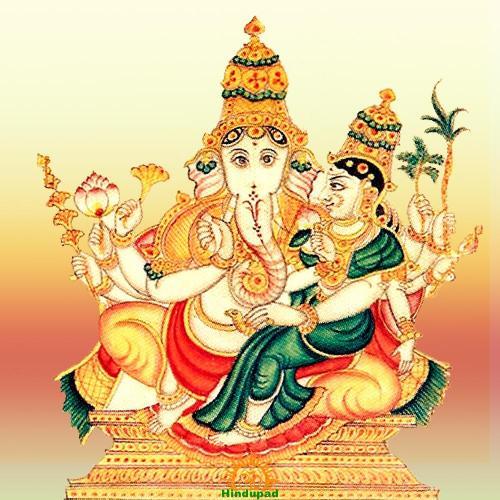 Urdhva Ganapati, 16th form of Ganesha