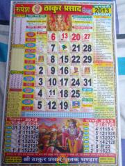 Rupesh Thakur Prasad Calendar cum Panchang is a Hindu almanac