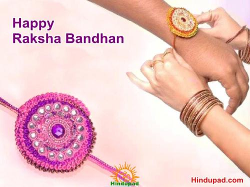 Raksha Bandhan Greetings