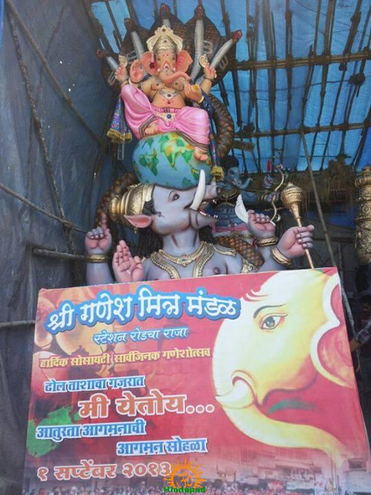 Bhayandar Cha Raja 2013 Ganpati