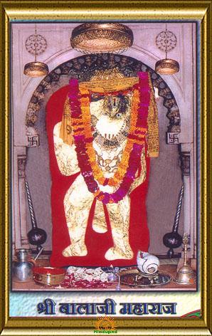 Mehandipur Balaji Temple