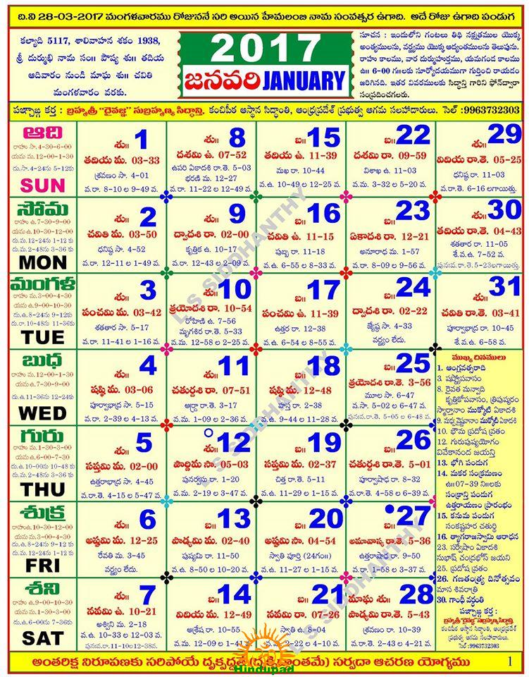 New York Calendar Of Events June 2016 Nyc Events In June 2017 Time Out New York Ls Siddhanthi Telugu Calendar 2017 Hindupad