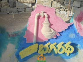 Mission Bhagiratha Sand Sculpture