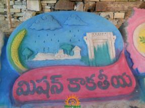 Mission Kakatiya Sand Sculpture