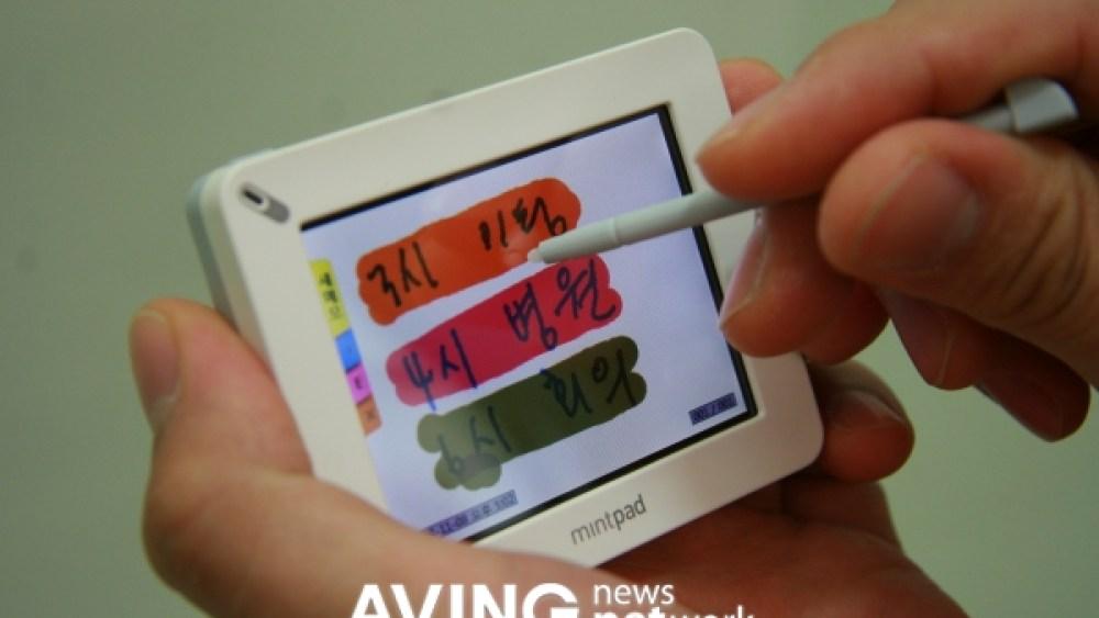 Video de la interfaz Android del Sony Ericsson Rachael (¿X5?)