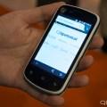 Probamos el Firefox OS de $25: la democratización del smartphone
