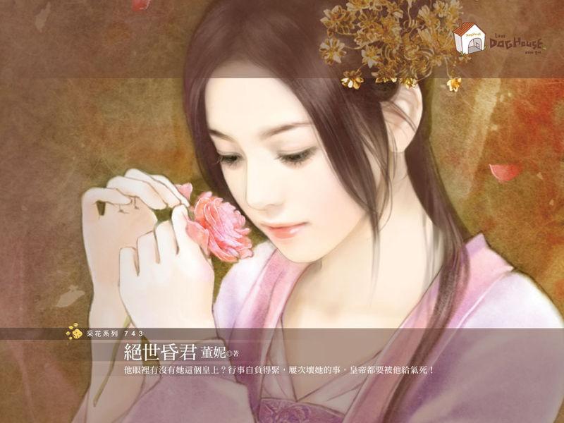 Forest Girl Wallpaper 手绘古代美男 第5页