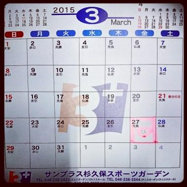 IMG_20150106_122720