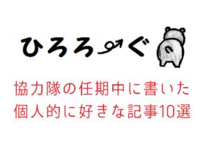 2016041901