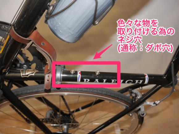 Hiroyaki abus lock bordo5700006