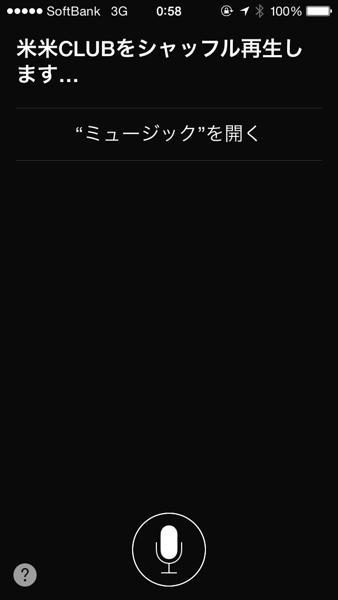 Hiroyaki bluetooth headset m90008