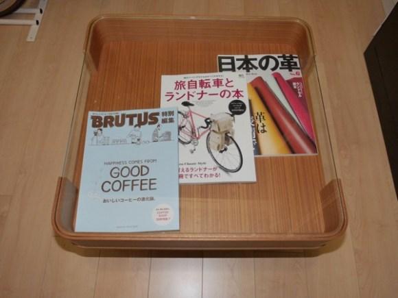 Hiroyaki low table grass002