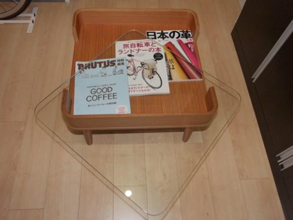 Hiroyaki low table grass004