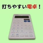 hiroyaki.canon_.hs-121t001.jpg