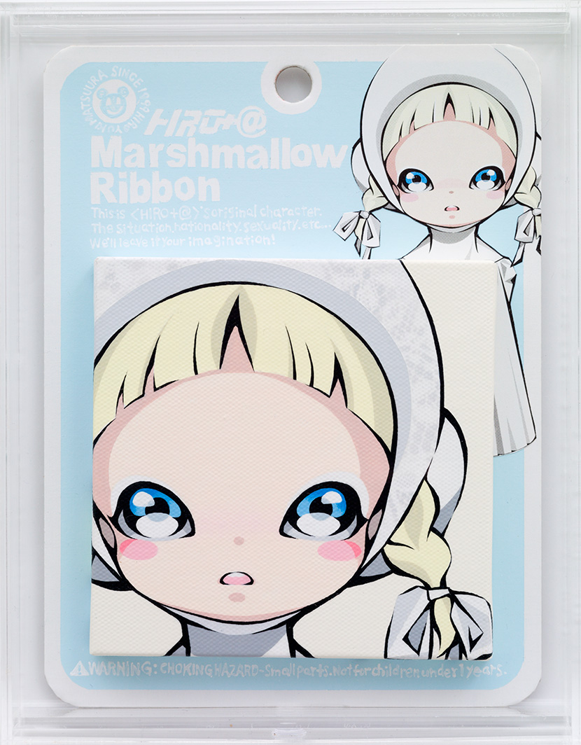 AB-mini_Marshmallow-Ribbon
