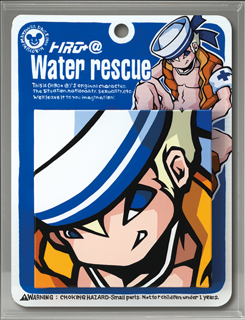 Water-rescue