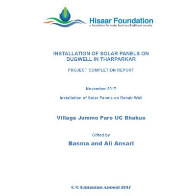 Project Reports Archives - Hisaar Foundation