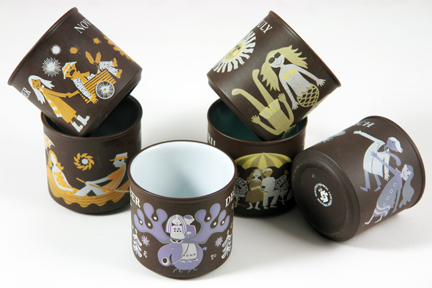 group of vintage month mugs produced by Hornsea Pottery | H is for Home