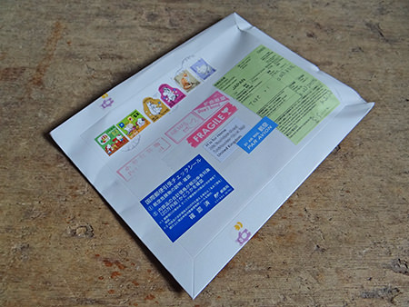 Air mail envelope to us from Japan