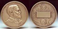 Hollywood, Edward Holdgraf Carnegie Medal