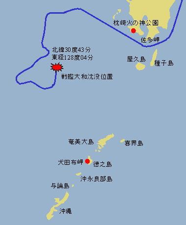 mapYAMATO02