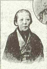 ryou-ban