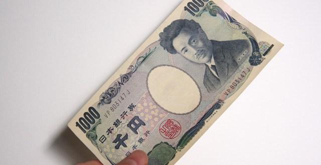【独立起業】1,000円の重み。