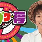 ロンブー淳(あつし)、福岡の番組「ロンプク」。概要やあらすじ。