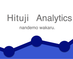 hituji analytics
