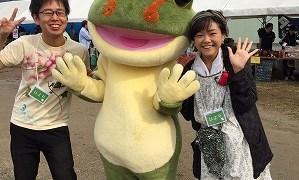 京都 和束の蛙まつりに参加しました