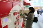 冷蔵対応の受け取りロッカーをが駅構内に設置されるのは日本で綱島駅が初めて(写真は東急ストアなどのニュースリリースより)