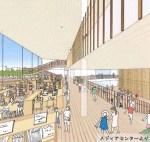 メディアセンターのイメージイラスト(横浜市が公開した提案書より)