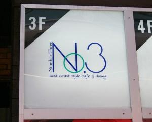 """新しくピカピカな店名看板。「No.3」とういお店の名前は、オーナーの下道(しもみち)さんが、「3S」といわれる3つの""""横乗り""""スポーツ(スノーボード、スケートボード、サーフィン)が好き、ということと、店舗が3階にあるから、等々、様々な由来があるとのこと"""