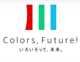 川崎市がシンボルマークを変更、光の三原色をイメージしたデザインに