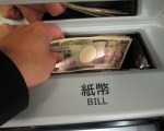 ATMだけで役所からお金が還付されるわけがない