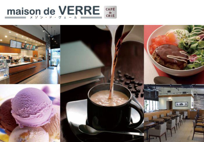 日吉東急3階の「カフェ・ド・クリエ」が刷新、2/11(土)から新業態カフェに
