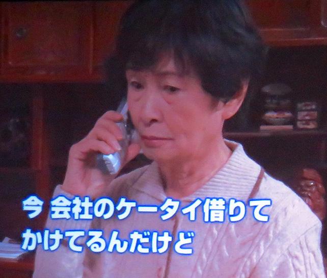 """日吉の70代が2800万円を騙し取られる、今年の""""オレオレ""""で区内最大の被害か"""