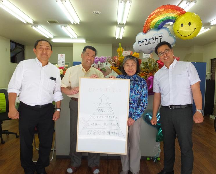 日本の介護を変えられるか?南日吉商店街に「超在宅介護時代」支える事業所が誕生